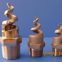郑州直销2分-1寸矿用黄铜螺旋喷头喷嘴