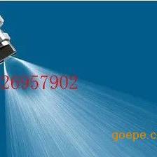 河北304不锈钢扇形喷雾嘴CT6530清洗机喷头厂家
