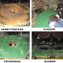 轮胎行业硫化机底板腐蚀修复
