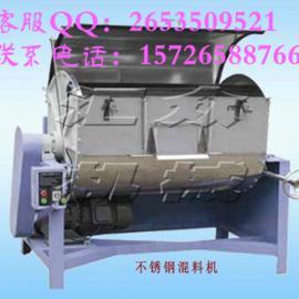 干粉混合机,不锈钢干粉混合机,双螺旋混合机 z2