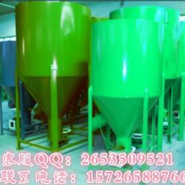 粉料双螺旋混合机,卧式双螺旋粉料混合机,干粉混合机 z2