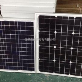 青海分布式光伏发电专用 太阳能光伏发电板