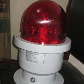 防爆航空障碍指示灯 LED光源 高亮度