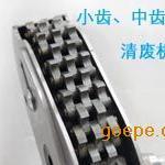 清废机 印刷配套设备 清废机批发 清废机供应