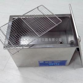 SCQ-7201B超声波清洗机,数控显示加热型超声波清洗器