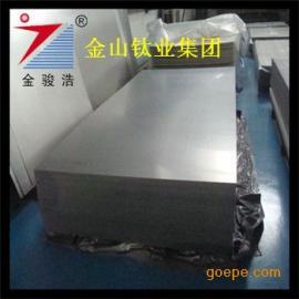 供应 TA2钛板 金山钛业集团