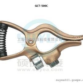 美式接地夹GCT-500C/电焊机地线夹