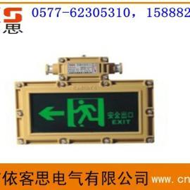 防爆安全出口标志灯 标志灯价格 标志灯图片