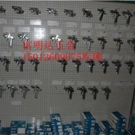 岩田w71油漆喷枪  手动喷枪w71 日本岩田喷枪W71