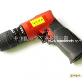 气钻、气动钻、MA-230T风钻、气动风钻