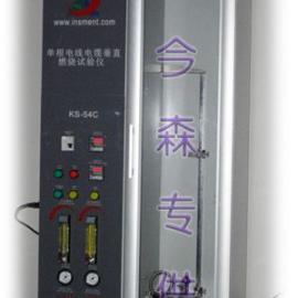 上海佩亿单根电线电缆垂直燃烧试验仪KS-54D_试验机功能