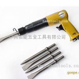 气铲、气动铲锤 MA-2003R