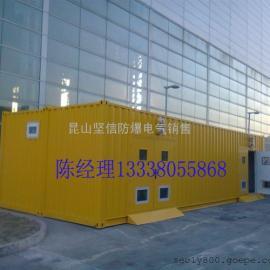 上海空客公用防爆集装箱