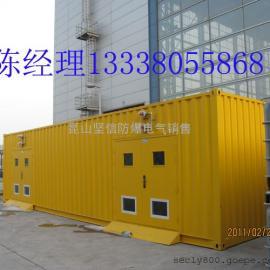 上海恒温防爆集装箱