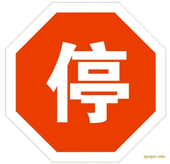 茂名乡村乡镇道路标线是哪里制作的?高速公路标志牌