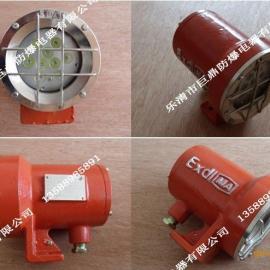 DGY9/24L(A)矿用隔爆型LED照明灯