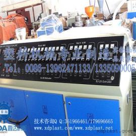 河北SJSZ45/90锥形双螺杆挤出机专业制造商