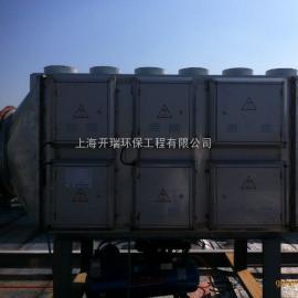 喷漆废气治理  低温等离子+光催化设备  油漆废气治理