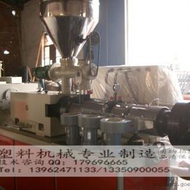 张家港SJSZ51/105锥形双螺杆挤出机批发供应商
