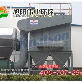 DMC-120脉冲袋式除尘器