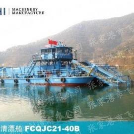 水电站清漂船 水电站清漂船价格