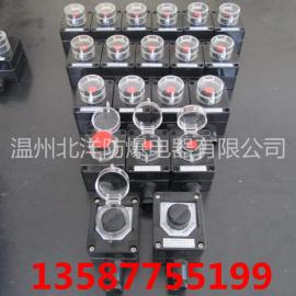 CBA8060防爆防腐主令控制器|带自锁防爆防腐主令控制器
