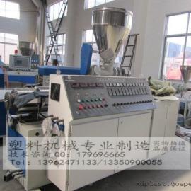 SJSZ55/110锥形双螺杆挤出机批发厂家及报价