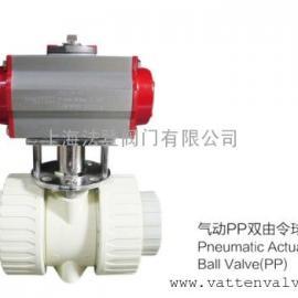 气动耐腐蚀PP材质球阀,质量一流的气动球阀