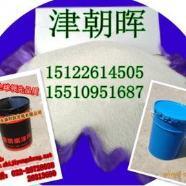 津朝晖牌丙烯酸聚氨酯清漆不是最贵的但是最好的