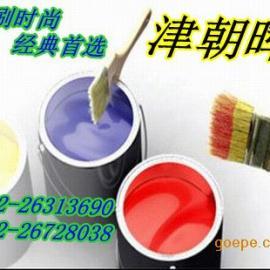 津朝晖牌丙烯酸聚氨酯底漆不是最贵的但是最好的