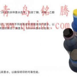 喜多力喷码机墨水300-1001-002喜多力喷码机油墨