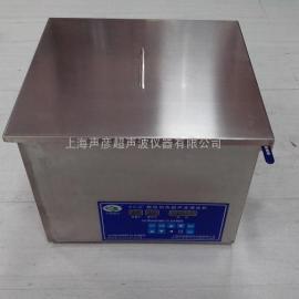 供应全不锈钢防腐蚀小型超声波清洗机超声波清洗机器,小网篮