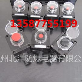 ZXF8030防爆防腐主令控制器|带自锁防爆防腐主令控制器