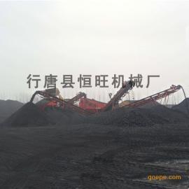 选煤机价格