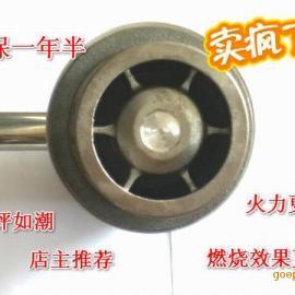 甲醇燃料炉头甲醇燃料炉头图片甲醇燃料炉头详细介绍