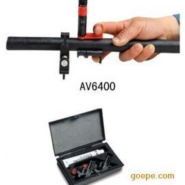 AV6400外半导层剥皮器