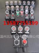 复合型防爆防腐主令控制器CBA8060|柳市防爆防腐主令控制器