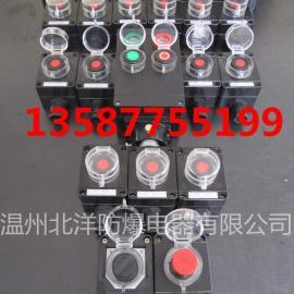 复合型防爆防腐主令控制器CBA8060 柳市防爆防腐主令控制器