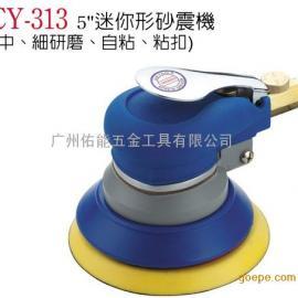 气动打磨机、砂纸机、CY-313B、CY-313抛光机