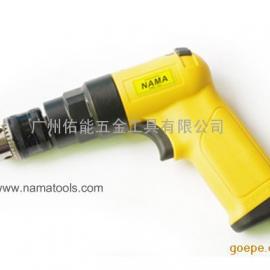 气钻、风钻、正反转气钻 MA-007 MA-008