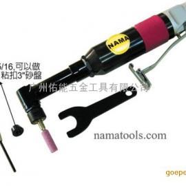 气动刻磨机、90°直角风磨机、气磨、弯头刻模机