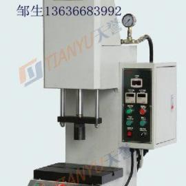 多功能小型油压机