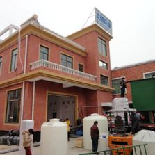 上海克硕环保科技有限公司