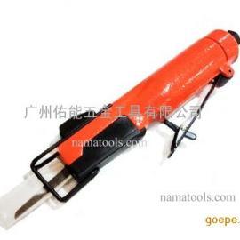 台湾纳玛NAMA气动锯、往复锯、切割机 MA-420