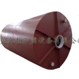 钢衬塑盐酸储罐