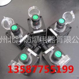 防爆防腐主令控制器CBA8060价格|直销防爆防腐控制器