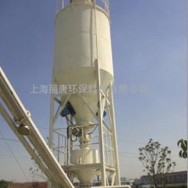 石灰乳制备系统