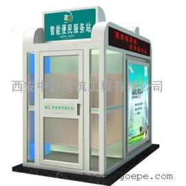 西安ATM智能防护舱