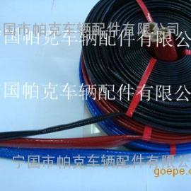 高温防护套管