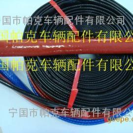 硅胶防烫管